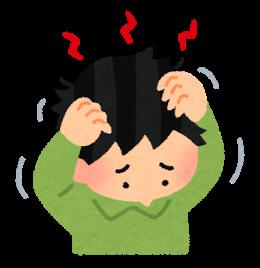 頭皮にヒリヒリとした痛み