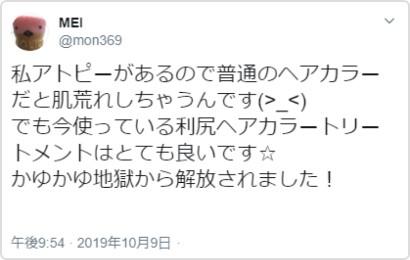 p=1007_twitter3