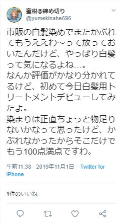 p=170_twitter2
