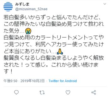 p=216_twitter1