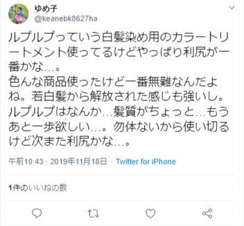 p=216_twitter2