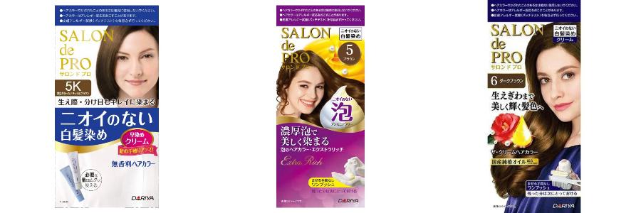 ダリヤ サロンドプロブランド商品(早染めクリーム/泡のヘアカラー/ザ・クリームヘアカラー)