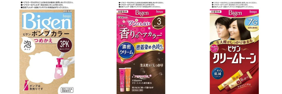 ホーユー ビゲン商品(ポンプカラー/香りのヘアカラー/クリームトーン)