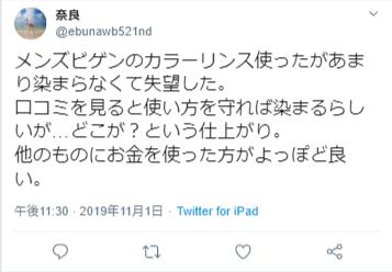 p=320_twitter1