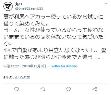 p=320_twitter4