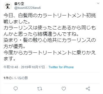p=320_twitter5