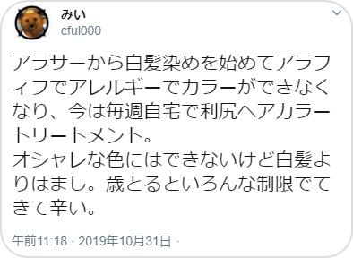 p=364_twitter2