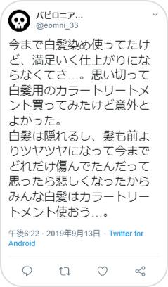 p=601_twitter2