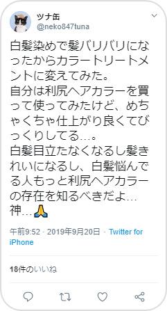 p=601_twitter3