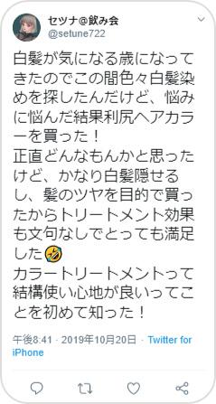 p=601_twitter1