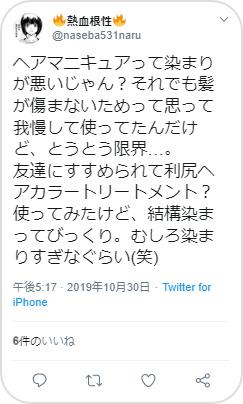 p=611_twitter2