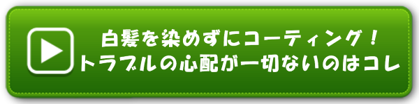 1480_btn_1