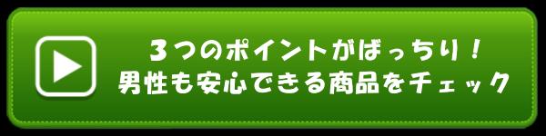 1480_btn_2