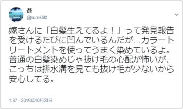 1480_twiter_1