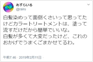 1480_twiter_2