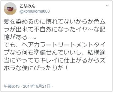 1480_twiter_3
