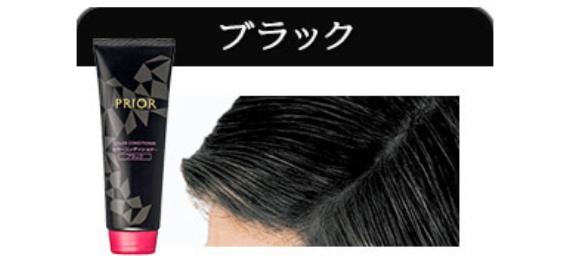 プリオールカラーコンディショナー 黒髪