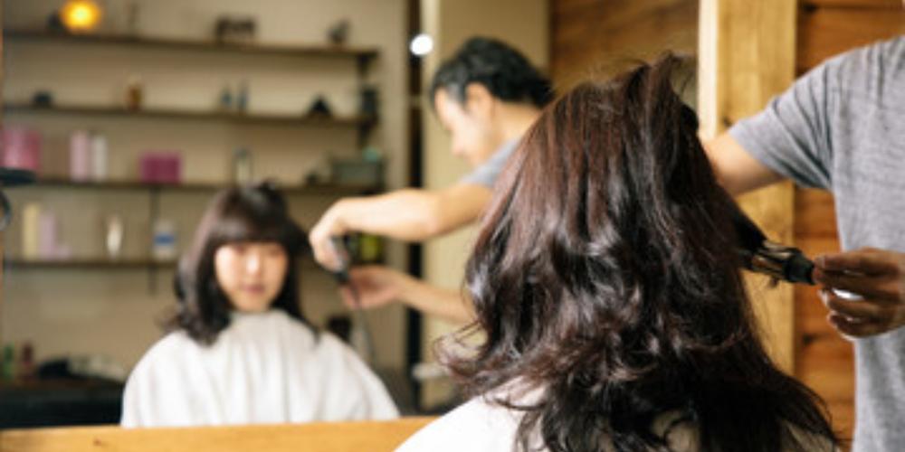 白髪染め 相場 美容院