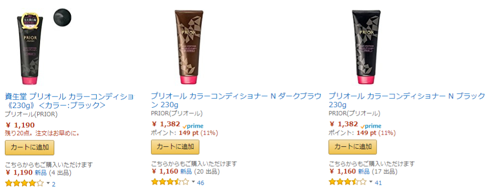 プリオール カラーコンディショナー 価格 Amazon