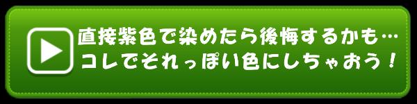 3853_btn_1