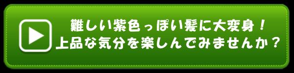 3853_btn_3