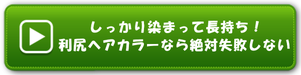 3881_btn_3