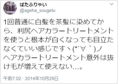p=3881_twiter_2