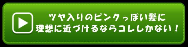 p=3846_btn_1