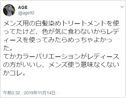 p=3971_twitter1