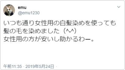 p=3971_twitter2