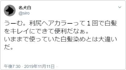 p=3971_twitter3