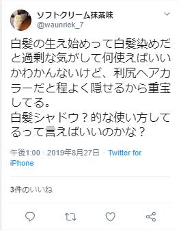 p=4041_twitter1