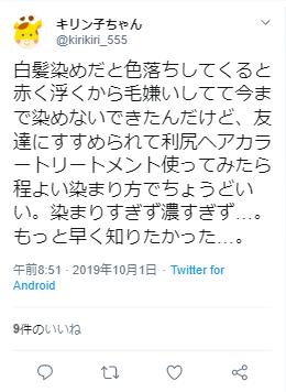 p=4041_twitter2