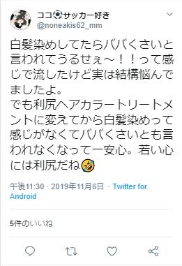 p=4041_twitter3
