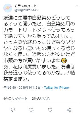 p=4103_twitter3