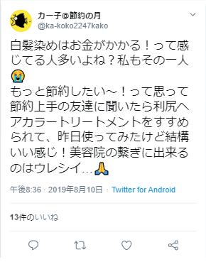 p=4106_twitter1