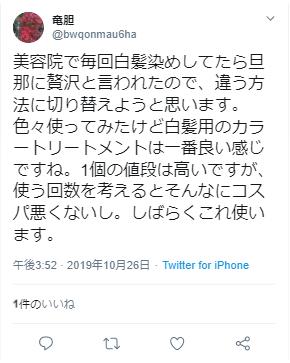 p=4106_twitter2