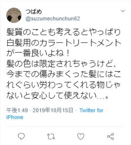 p=4138_twitter1