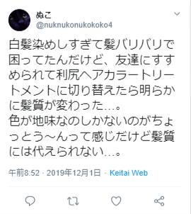 p=4138_twitter3
