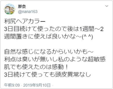 p=4191_twitter1