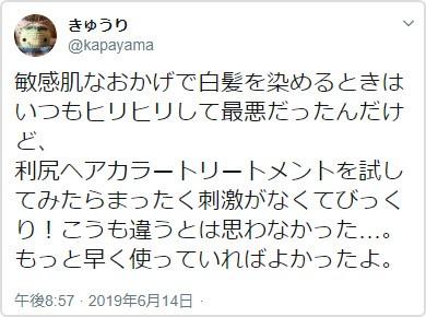 p=4191_twitter2