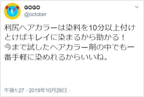 p=4423_twiter_2