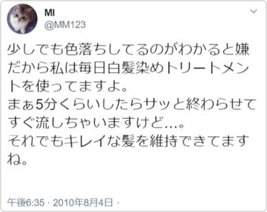 p=4423_twiter_5
