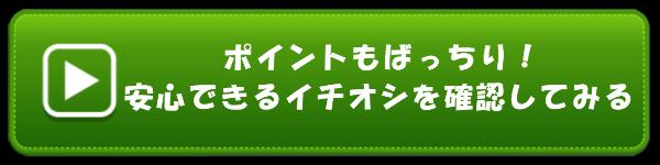 5051_btn_2