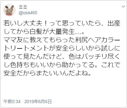 p=4735_twitter1