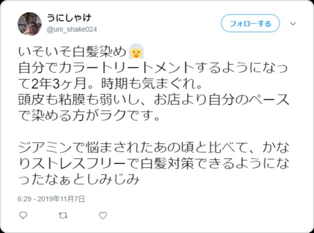p=4804_twitter1