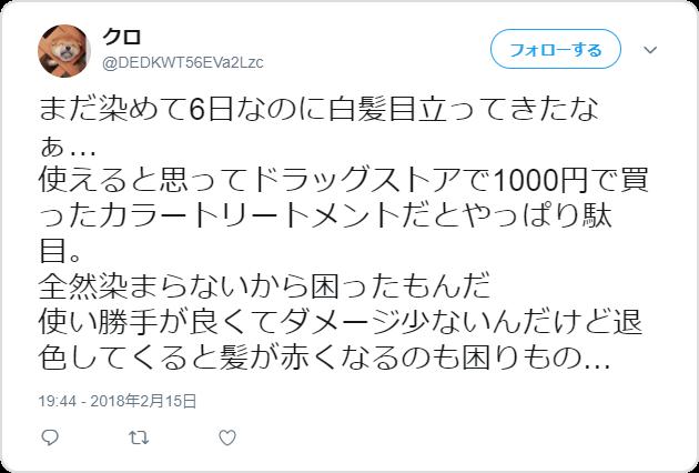 p=4804_twitter2