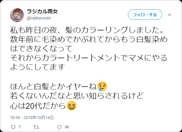 p=4804_twitter3