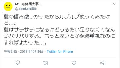 p=4854_twitter1