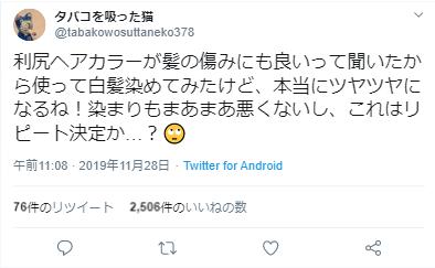 p=4854_twitter2